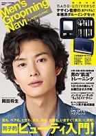 山下晃和 公式ブログ/BICYCLE NAVI 64 画像3