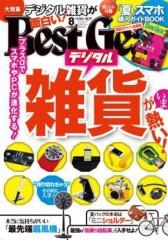 山下晃和 公式ブログ/雑誌を買ってみてください その2 画像1