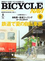山下晃和 公式ブログ/雑誌を買ってみてください その1 画像3