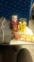 市川勝也 公式ブログ/大阪→東京。 画像1