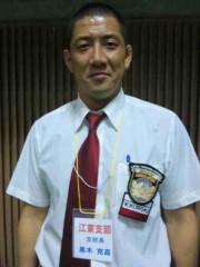 市川勝也 公式ブログ/マグナムTOKYO ?大道塾。 画像1