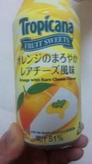 市川勝也 公式ブログ/オレンジとレアチーズ? 画像1