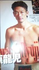 市川勝也 公式ブログ/krush9。 画像2