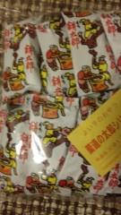 市川勝也 公式ブログ/餅太郎。 画像1