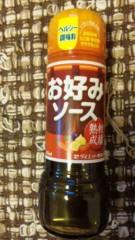 市川勝也 公式ブログ/お好みソース。 画像1