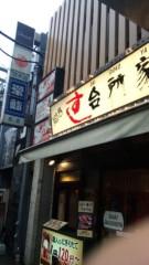 市川勝也 公式ブログ/回転寿司。 画像1