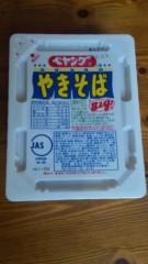 市川勝也 公式ブログ/カップ焼きそば2 。 画像1
