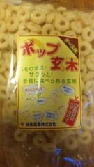 市川勝也 公式ブログ/大雨+越後製菓の( ポップ玄米) 画像1