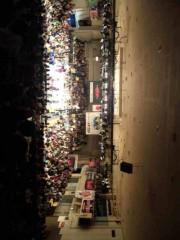 市川勝也 公式ブログ/DRAGON GATE 後楽園ホール大会に到着 画像1