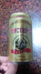 市川勝也 公式ブログ/エチゴビール。 画像1