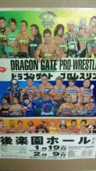市川勝也 公式ブログ/後楽園ホールでKrush ・+DRAGON GATE 。 画像1