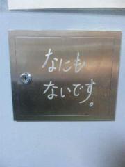 市川勝也 公式ブログ/後楽園ホールのバルコニーに 画像1