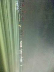 市川勝也 公式ブログ/夜景・レインボーブリッジから。 画像1