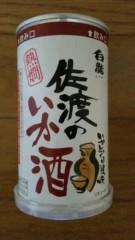 市川勝也 公式ブログ/憩いの日本酒。 画像1