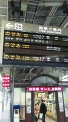 市川勝也 公式ブログ/大阪・追記。 画像1