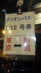 市川勝也 公式ブログ/深夜バスで、今から新潟へ行きます。 画像2
