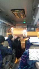 市川勝也 公式ブログ/深夜バスで、今から新潟へ行きます。 画像3