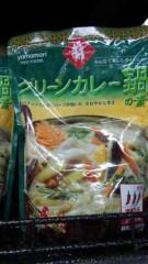 市川勝也 公式ブログ/秋は鍋物で。 画像3