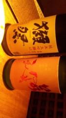 市川勝也 公式ブログ/日本酒・2 画像2