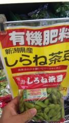 市川勝也 公式ブログ/近所のスーパーマーケット。 画像1