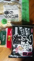 市川勝也 公式ブログ/麺類。 画像2