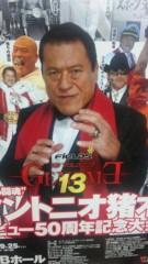 市川勝也 公式ブログ/後楽園ホール。 画像1