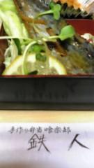 市川勝也 公式ブログ/今日のスタジオ作業はUFC+ 夕飯・弁当 画像2
