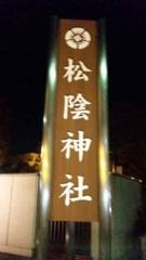市川勝也 公式ブログ/年始一発目のNHL アイスホッケー。 画像1