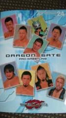 市川勝也 公式ブログ/DRAGON GATE・大会パンフレット。 画像1