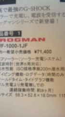 市川勝也 公式ブログ/G-ショック。 画像2