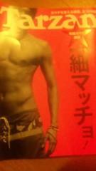 市川勝也 公式ブログ/トレーニング。 画像1