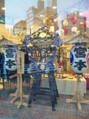 市川勝也 公式ブログ/浅草にて修斗&シュートボクシング・計量+ 神輿。 画像1