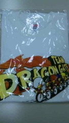 市川勝也 公式ブログ/DRAGON GATE 神戸サンボーホール大会へ 画像1