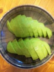 市川勝也 公式ブログ/アボカド+ 霧島 画像1