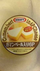 市川勝也 公式ブログ/チーズ・キムチ・・・。 画像1