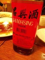 市川勝也 公式ブログ/紹興酒。 画像1