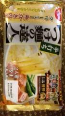 市川勝也 公式ブログ/つけ麺・クリーミーで平打ち麺って・・・ 画像1