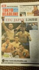 市川勝也 公式ブログ/おはようございます+UFC 画像1
