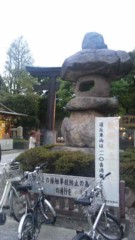 市川勝也 公式ブログ/富岡八幡宮。 画像1