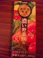 市川勝也 公式ブログ/野菜不足はジュースで解消。 画像1