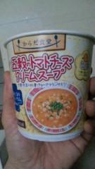 市川勝也 公式ブログ/早食いランチ。 画像1