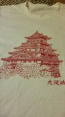 市川勝也 公式ブログ/パジャマ? 画像2