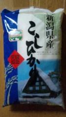 市川勝也 公式ブログ/風水ってやつでは 画像1