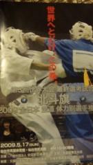 市川勝也 公式ブログ/エグッ! 画像1