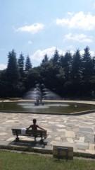 市川勝也 公式ブログ/噴水・公園。 画像1