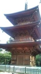 市川勝也 公式ブログ/豪徳寺。 画像1