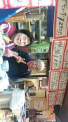 市川勝也 公式ブログ/和歌山駅前ラーメン・茶がゆ。 画像3