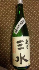 市川勝也 公式ブログ/日本酒・新潟土産。 画像1