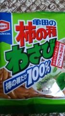 市川勝也 公式ブログ/柿の種・わさび味は 画像1