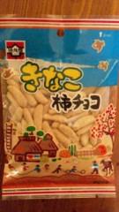 市川勝也 公式ブログ/新潟土産つながり・柿ピー? 画像2